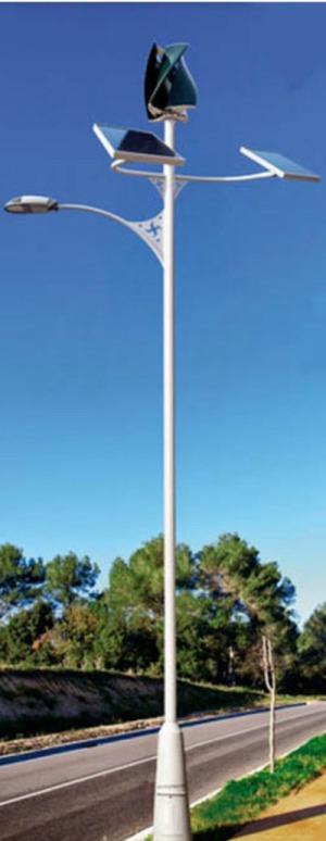 First Autonomous Public Lighting System That Runs On Solar