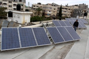 solar panels on the roof of Gaza's hospital