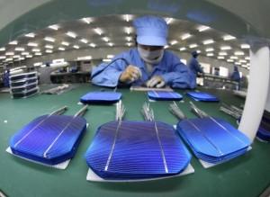 trina solar pv record